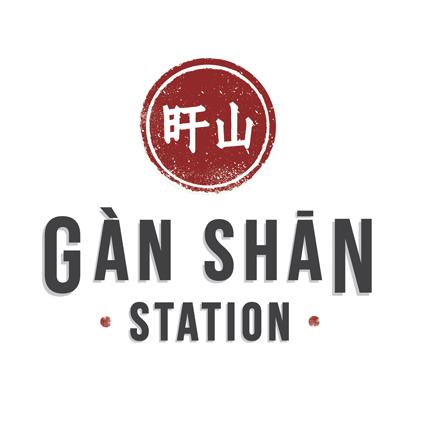 GanShan_thumb